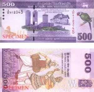 rs-500-currency-note-300x296